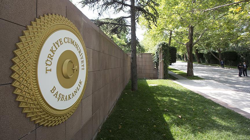 İstanbul Finans Merkezi için Başbakanlık genelgesi