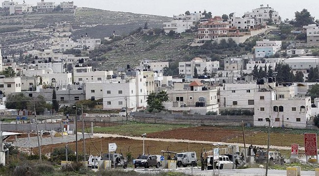 Filistin Toprak Günü
