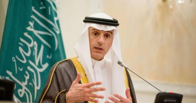 Suudi Arabistan'dan Hizbullah ile mücadele kararlılığı