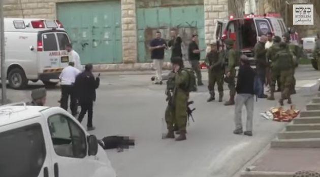 İsrail'in kameradaki cinayeti UCM'ye gidecek