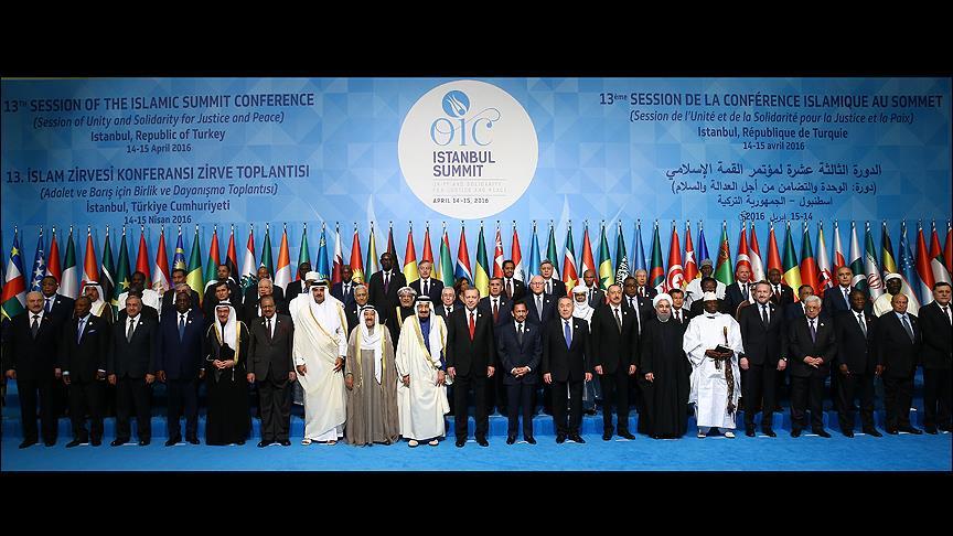 İslam İşbirliği Teşkilatı 13. Zirvesi başladı