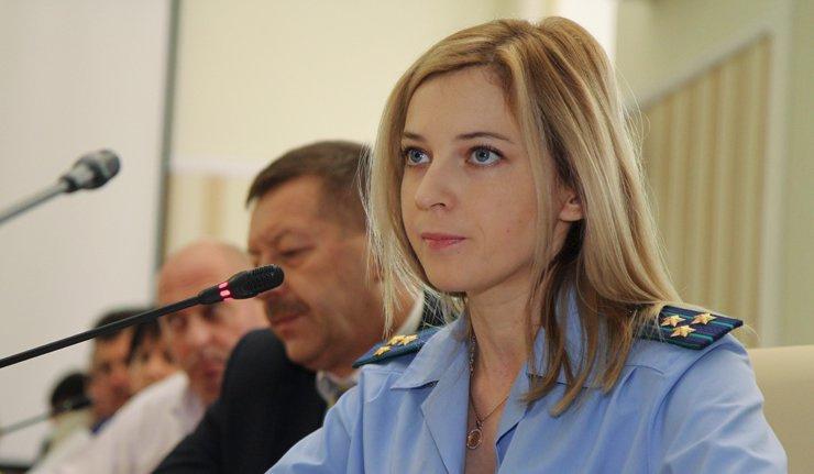 Rus savcı Kırım Tatar Milli Meclisi'ni yasakladı