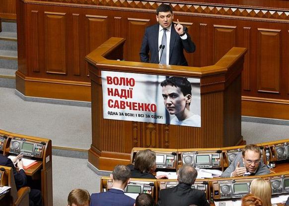 Ukrayna yeni başbakanı seçildi