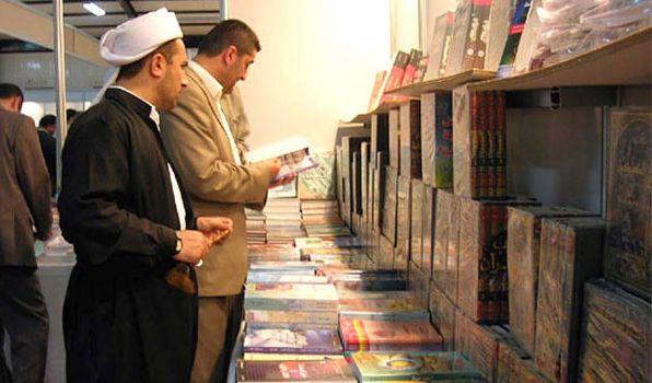 Erbil kitap fuarına yoğun ilgi