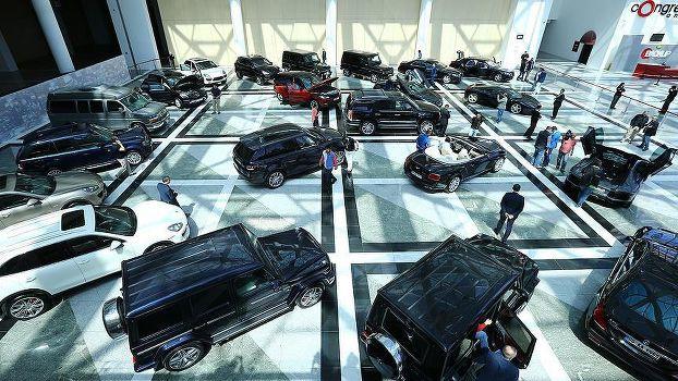 Koza-İpek'in lüks araçlarının yarısı satıldı