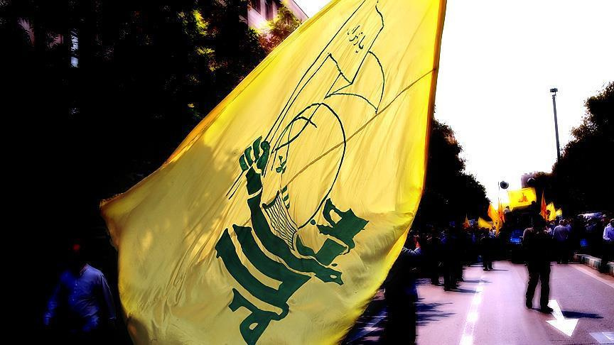 Hizbullah İran yüzünden terör örgütü ilan edildi