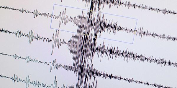 Bandırma'da 4,6 büyüklüğünde deprem