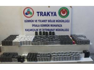 Sınırda 2 bin 75 adet gümrük kaçağı akıllı telefon ele geçirildi