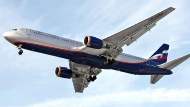 Rusya'da 80 Kişi Taşıyan Uçak, Acil İniş İçin Talep Etti