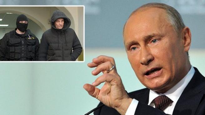 Putin Rüşvetten Yargılanan Valiyi Görevden Aldı