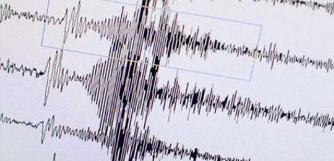 Kayseri'de arka arkaya gelen deprem korkuttu