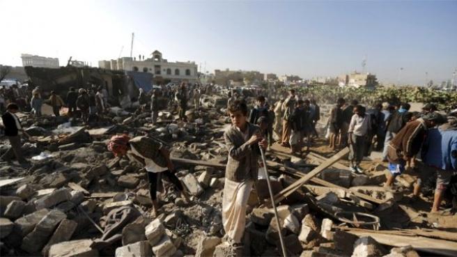 İran'dan Yemen Operasyonuna Tepki: Derhal Durdurun