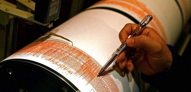 Ege Denizi'nde korkutan iki deprem!
