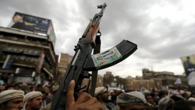 İran Yemen'e Silah Yardımında Bulunmayacak