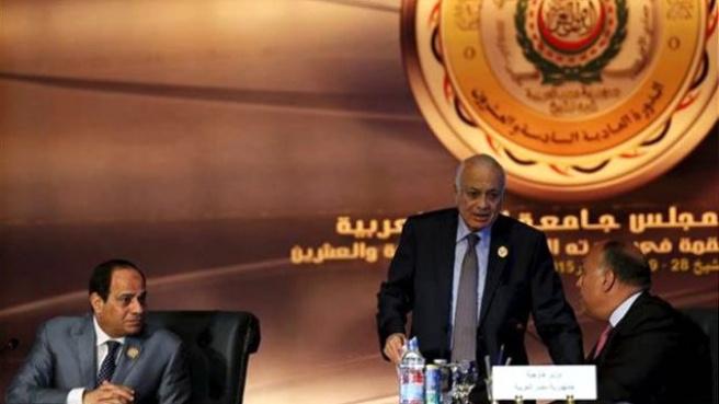 Arap Liderler 'Ortak Ordu' Konusunda Anlaştı