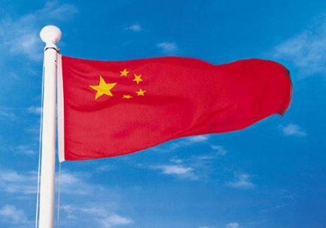 Çin vizesi için gerekli evraklar