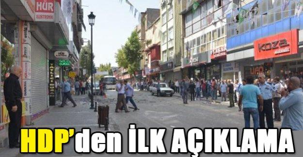 Patlamayla ilgili HDP'den il açıklama geldi