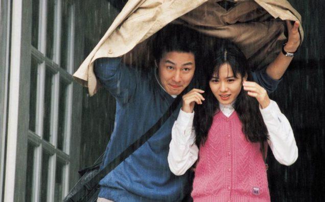 Mutlaka İzlemeniz Gereken En Güzel Güney Kore aşk filmleri