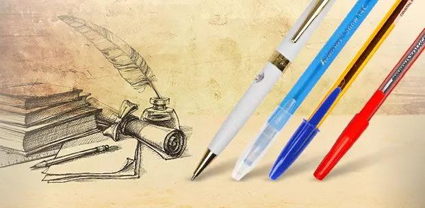 Tükenmez kalem mucidi