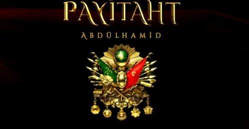 Payitaht Abdülhamid yeni sezon fragmanı yayınlandı